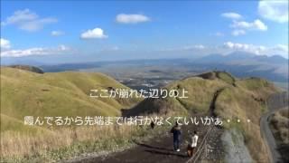 筑豊・北九州ナンバー 小石原~日田~阿蘇山