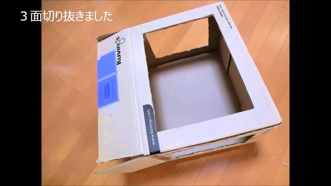 撮影BOXの作り方