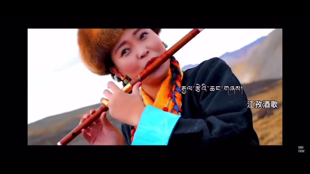 Download རྒྱལ་རྩེའི་ཆང་གཞས་པདྨ་རཱ་ག།  Changshay Pema Raga by Dechen.Tibet