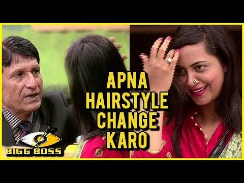 Arshi Khan's Dad Asks Her To Change Her HAIRSTYLE | FUNNY MOMENT | Bigg Boss 11