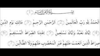 Hasan Hüseyin Hoca - Fatiha suresi