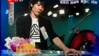 蕭閎仁 反向彈鋼琴 + 連貝多芬都想告訴你 live