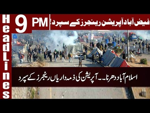 Faizabad crackdown handed over to Rangers - Headlines and Bulletin 9 PM - 26 Nov 2017 - Express News