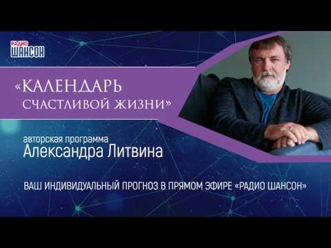 Александр Литвин, Персонаж: фото, биография, фильмография