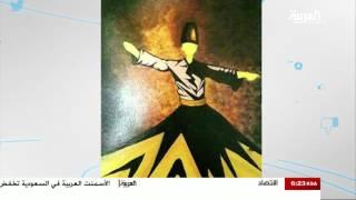 تفاعلكم : طفلة ليبية تبيع لوحها على فيسبوك لتنقذ حياتها