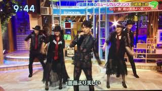 Dancer:加賀谷一肇・伯鞘麗名・佐々木崇・遠藤瑠美子.