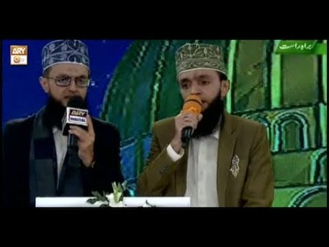 Shan-e-Mustafa - Allahumma Salle Ala Wa Maulana ( Naat ) - 30th Nov 2017 - ARY  Qtv