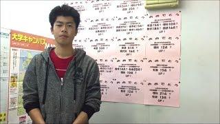 明光義塾 山本丸橋教室「宝塚東高校2年N.Y君」へのインタビュー