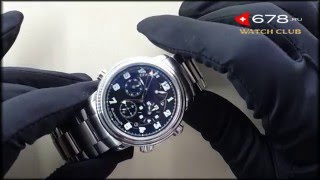 Blancpain Leman GMT Alarm 2041 1130M 71(Blancpain Leman GMT Alarm 2041 1130M 71 Будильник Двойное время (GMT) оригинальные часы. Обзор,бой будильника., 2016-04-01T14:08:35.000Z)