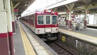 近鉄山田線1430系・2800系急行 伊勢中川駅到着 Kintetsu Yamada Line 1430 series and 2800 series EMU