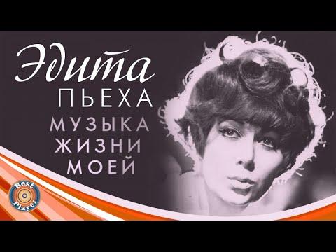 Русская музыка 2017 скачать бесплатно, слушать русские