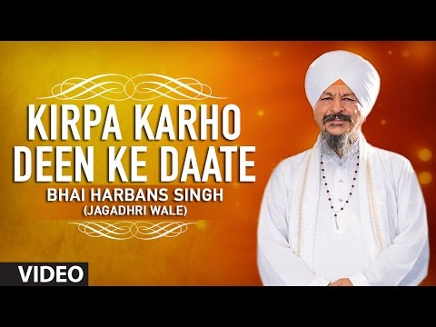 Bhai Harbans Singh Ji - Kirpa Karho Deen Ke Daate - Aatam Ras Kirtan Darbar 2005- Part.1