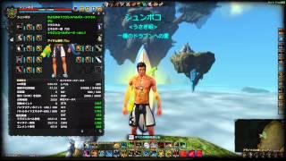 Dragon's Prophet My equipment and status(ドラゴンズプロフェット 装備&ステータス紹介)ver.2