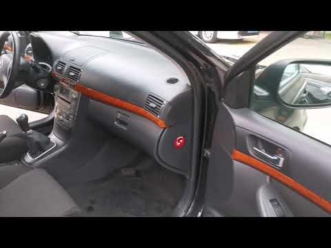 Купить Toyota Avensis 2008
