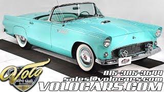 1955 Ford Thunderbird for sale…