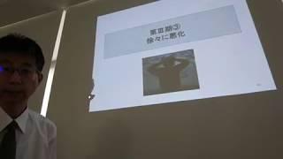 """""""うつ病からの復活(橋本淳のケース)""""№3."""