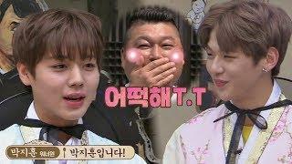 [선공개] (둠칫) 강다니엘&박지훈, 팝핀 발사-☆ (…