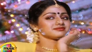Kode Trachu Movie Songs - Gangamma Song - Sridevi, Sobhan Babu, Chakravarthy