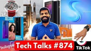 Tech Talks #874 - Chandrayaan 2, Redmi 64MP, Honor 20i Discount, ROG Phone 2, TikTok Issue, Vivo S1