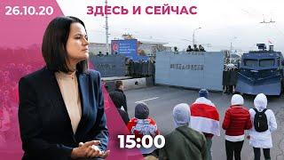 Забастовки рабочих и студентов после «народного ультиматума» в Беларуси. Дефицит лекарств в России