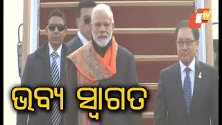 PM Modi on two-day visit to South Korea