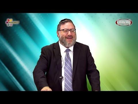 Rabbi Daniel Mechanic - The Truth of the Torah