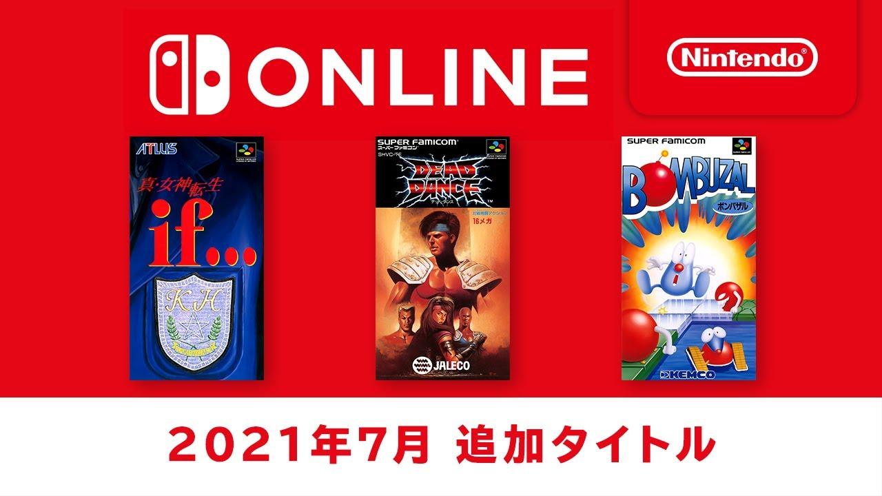 ファミリーコンピュータ & スーパーファミコン Nintendo Switch Online 追加タイトル [2021年7月]