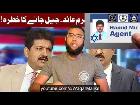 Hamid Mir Tum Kaise Crore Patti Banay   Javed Chaudhry Tum Seedhi Urdu Nahi Bol Sakte