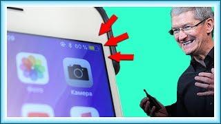 Apple замедляет скорость твоего iPhone? Решение ЕСТЬ!