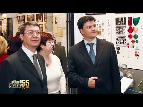 НА РУБЕЖЕ ЭПОХ. 55 лет Музею истории г. Обнинска