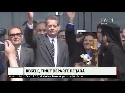 Regele Mihai şi cele 11 încercări de a se întoarce în România