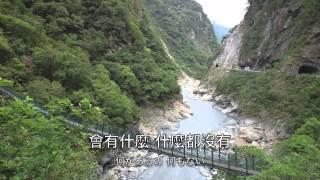 【日本語字幕】寂寞寂寞就好 - 田馥甄(ヒビ・ティエン), Hebe Tian