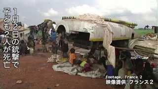 紛争続く中央アフリカで人びとは? 【国境なき医師団】