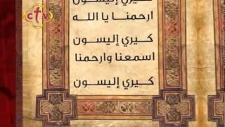 صـلاة بـاكــــر ج5