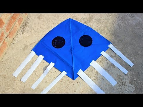 How To Make a Kite From a Homework Sheet Paper