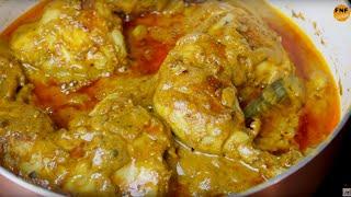 সবচেয়ে বেশি স্বাদে মুরগি রান্না করতে চাইলে আজই দেখুন এই রেসিপি-চিকেন চাপ? Chicken chaap recipe
