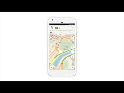 Вопрос: Как узнать высоту в Google Картах на Android?