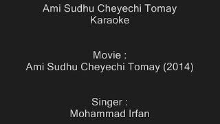Ami Sudhu Cheyechi Tomay - Karaoke - Mohammad Irfan - Ami Sudhu Cheyechi Tomay (2014)