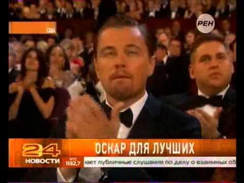 Оскар для лучших