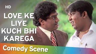 Love Ke Liye Kuch Bhi Karega Johnny Lever (जॉनी लीवर हिट कॉमेडी) Shemaroo Bollywood Comedy