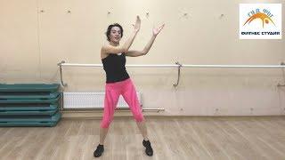 Танец Латина Микс Для Начинающих Часть 3. Как Научиться Танцевать