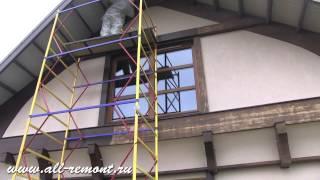 Ремонт деревянных стеклопакетов от