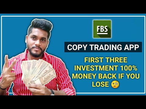 fbs-copy-trade-app-|-special-app-for-copy-trading-|-target-&-stop-loss-feature-in-hindi