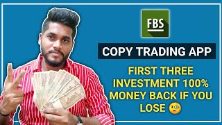 FBS Copy Trade App | Special App For Copy Trading | Target & Stop Loss Feature In Hindi