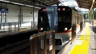 2019/09/07 京急 都営 5300形 5324F 品川駅   Keikyu: Toei 5300 Series 5324F at Shinagawa