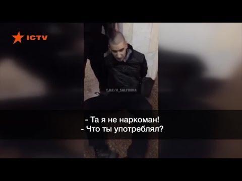 Коп стріляв у метро, бо був під кайфом? На лаві підсудних капрал поліції Кобцев