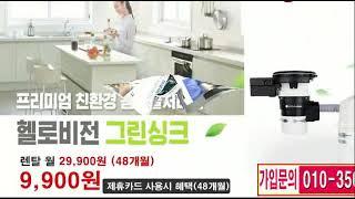 대한민국 남편들이 선택한 아내생일선물 추천 음식물처리기…