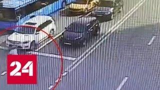 В Москве гимнастика сбила на своем Mercedes пенсионера - Россия 24
