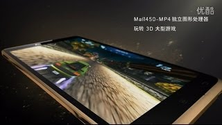 Lenovo Golden Warrior S8 Official Video