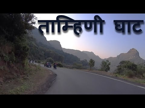 Journey through Tamhini Ghat